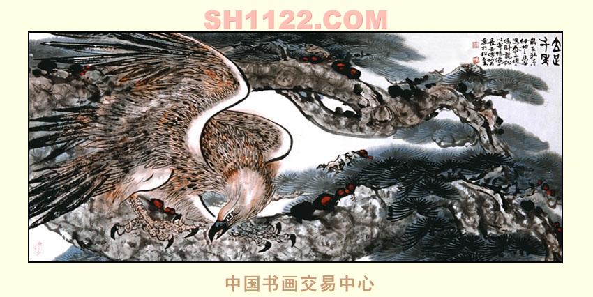 名家 傅幻石 国画 - 松鹤图